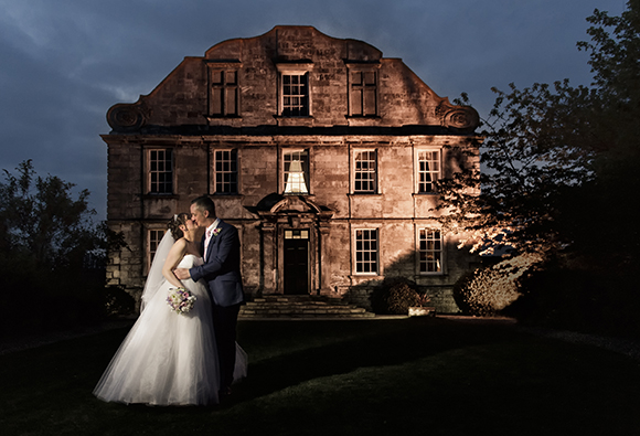 Yorkshire wedding photographer evening photos bride and groom portrait